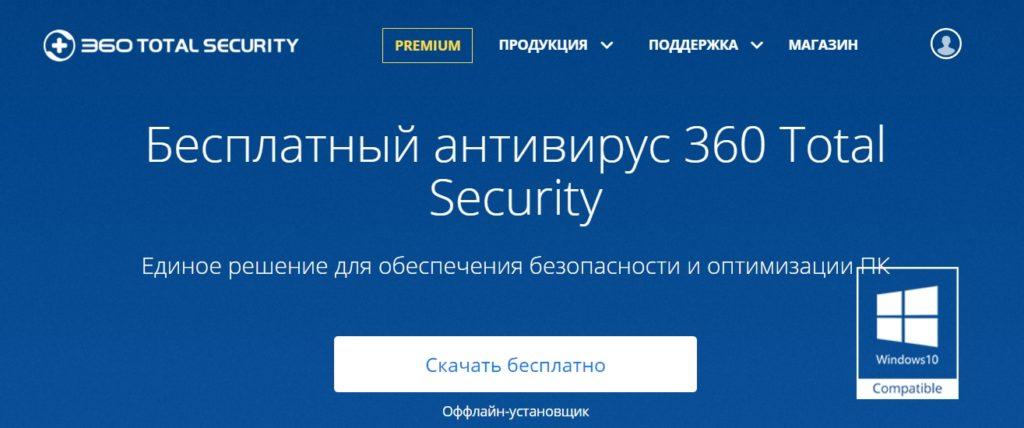 60 Internet Security