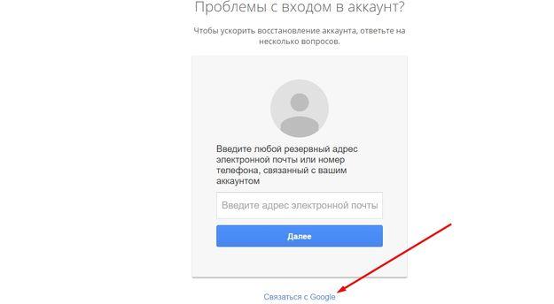 google1.2