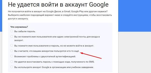 google1.3.1