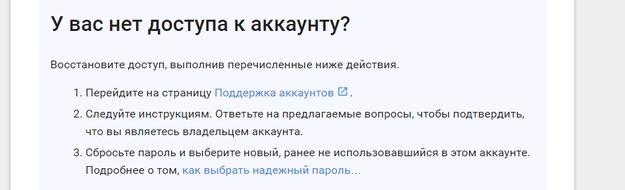 google1.3.3