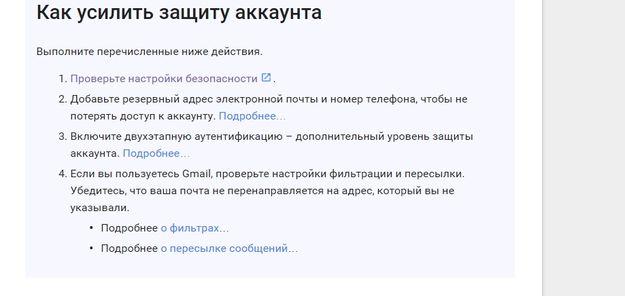 google1.3.4