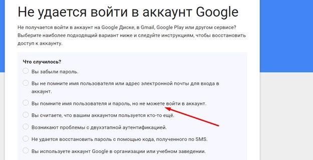 google1.3