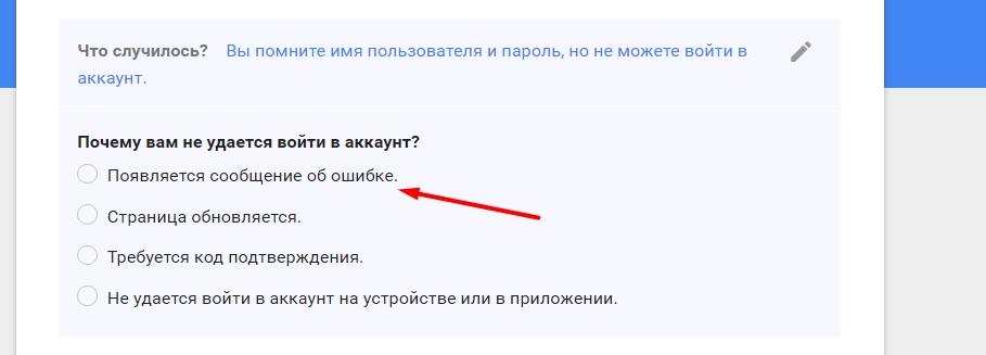 google1.4