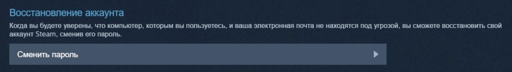 steam_4