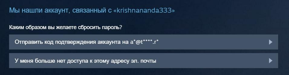 steam_6