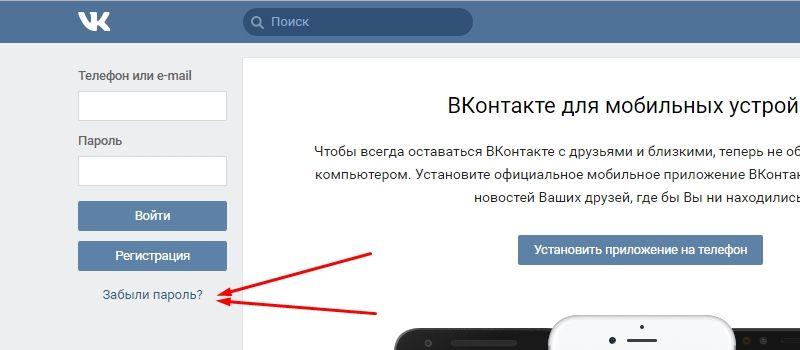 страницу вконтакте посмотреть без регистрации Советский, Солнечный Бульвар